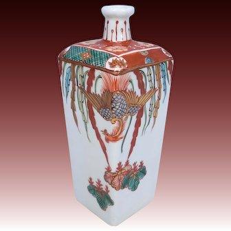 Fine Old Imari Porcelain Tokkuri Bottle or Bud Vase with Phoenix Hō-ō 鳳凰 Bird