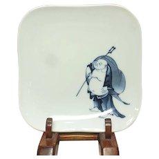 Japanese Antique Mikawachi Hirado 平戸 Porcelain Dish by Famous Kasho- gama 嘉祥