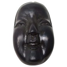 Japanese Old Vintage Wooden Netsuke 根付 of Ko-Omote Noh Mask