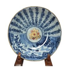 Japanese Antique Hizen ko-Imari Museum Quality Porcelain Dish 'Ode to the Red Cliff 赤壁賦'