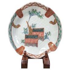 Japanese Antique ko-Imari Porcelain Dish with Relief Art Rare design
