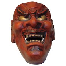 Japanese Vintage Heavy Pottery Decorative Mask of Onryo 能面