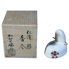 Japanese Antique Kuwana Banko Kogo of an Eboshi signed Kaga Zuisan 加賀・瑞山 kiln