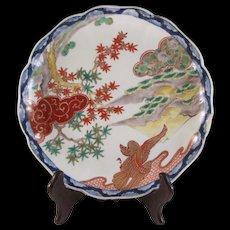 Signed Antique Japanese Fukagawa Porcelain Plate