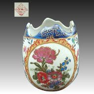 Chinese Vintage Famille Rose Style Vessel Vase or Pot