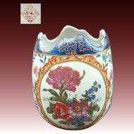 Chinese Vintage Famille Rose Style Vessel Vase or Pot