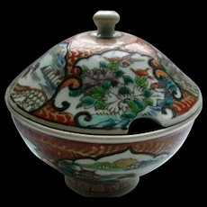 Japanese Antique Rare  Porcelain Tureen by Hichozan Shinpo sei  肥碟山信甫製 Porcelain Tureen - Red Tag Sale Item