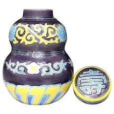 Japanese Kyoto Ware Pottery Tea Caddy by Famous Shunpo Inoue II