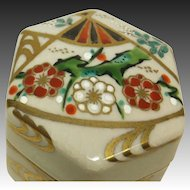 Japanese Vintage Kyoto Ware Kogo or Case in Ninsei style by Famous Eichi Shozan 正山 Kato