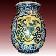 Japanese Antique Awata 粟田 Kyo-yaki 京焼き Kinkozan 錦光山  Unusual Porcelain Vase with Mythological Phoenix