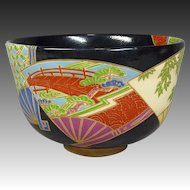 Japanese Kyoto Ware Pottery Highly Decorated Chawan or Tea Bowl