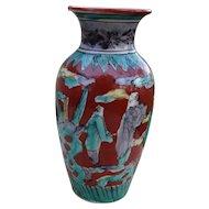 Japanese Antique Kutani Porcelain Vase in the Mokubei Style