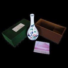 Japanese Imperial Fukagawa 深川 Porcelain Commemorative Vase with Cypress Hinoki Presentation Box
