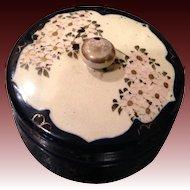 Japanese Vintage  Satsuma Box by Bizan gama