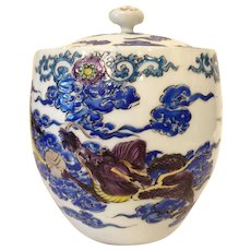 Rare and Unique Japanese Highly Decorated Porcelain Mizusashi or Cold Water Container