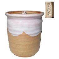 Japanese Vintage Hagi Ware Pottery Mizusashi or Lidded Canister by Famous Potter Shogetsu Tamamura