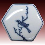 Japanese Kyoto Ware Rare Porcelain Kogo or Box by Master Potter Denshichi Kato Kanzan V  加藤幹山