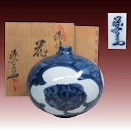 Japanese Arita Porcelain Vase by Famous Master Potter Genemon Tatebayashi VI