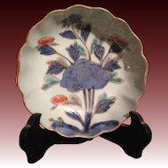 Japanese Edo period Antique ko-Imari Bowl with Peony flowers