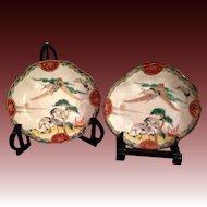 Japanese Antique Imari 伊万里焼 Porcelain Rare Tsuru 鶴 Dishes, Each