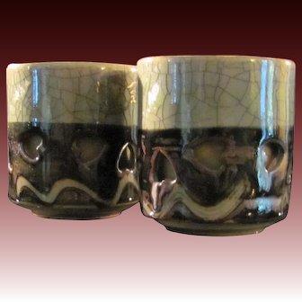 Japanese Vintage Soma-yaki Pair of Double- Walled Teacups