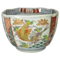 Fantastic Japanese Antique Imari Carp Muko-Zuke Tea bowl with Kintsugi Repair