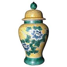 Japanese Vintage Kutani Porcelain Large Urn Yoshidaya-gama 描福 Mark