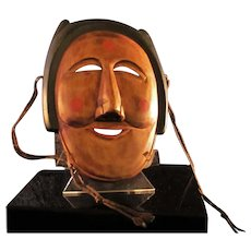 Korean Vintage Hahoe Mask of Woman