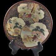 Japanese  Antique Kutani Porcelain Decorative Dish