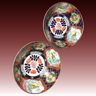 Japanese Antique Imari 19c Bowl Unique Karakus Design, Two, Each
