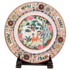 Chinese Export Vintage Porcelain Plate of Medallion Verte