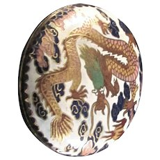 Chinese of Xiānghé 香盒or Incense Case of Small Box Dragon  or Lóng 龙 Enameled Cloisonne or Jǐngtàilán 景泰蓝