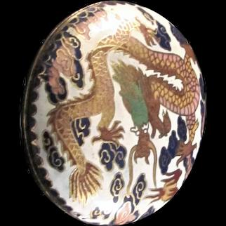 Chinese of Xiānghé 香盒or Incense Case of Small Box Dragon  or Lóng 龙 Enameled Cloisonne or Jǐngtàilán 景泰蓝