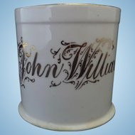 Victorian Child's Porcelain Christening Mug ' John William ' Late Nineteenth Century, Flowers Print