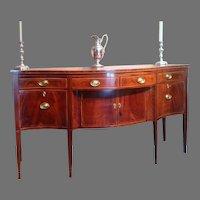 C.1800 American Hepplewhite sideboard