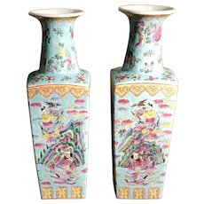 Late 19th C. Pair of Chinese Vases
