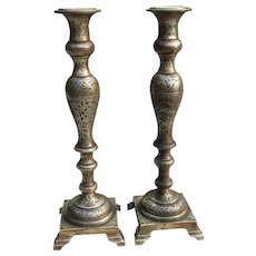 C. 1900 Large European Brass Candlesticks