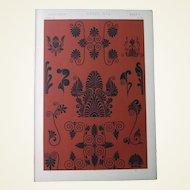 Set of Eight Antique Greek Chromolithographs, 1868: Grammar of Ornament