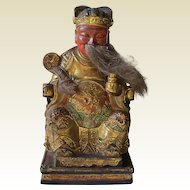Chinese martial God of the Wealthy, Guan Yu.