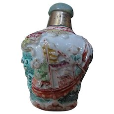 18C Famille Rose Fisherman's snuff bottle