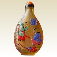 Qianlong Glass Relief Snuff Bottle