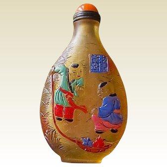 Qianlong Glass Relief Snuff Bottle