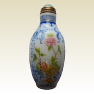 Imperial Kiln Snuff Bottle, 1890-1903