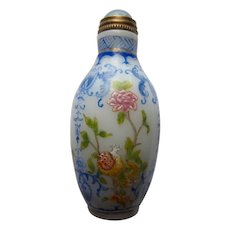 Imperial Kiln Snuff Bottle, 1890-1903 -