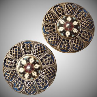 A Vintage Pair of French Brass and Enamel Large Buttons