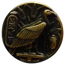Fabulous Vintage Egyptian Ibis Brass Button