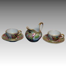 Rare part of a French tea set chinese type