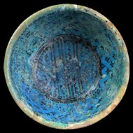 Quality Islamic blue and black bowl, ca. 12th-13th. century AD