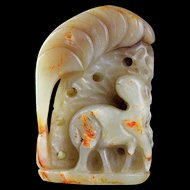 Large Chinese Jade Nephrite carving of boulder Qing Dynasty
