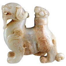 Massive large Chinese Nephrite jade figure of a Lion!